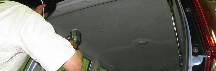 車内クリーニングバナー