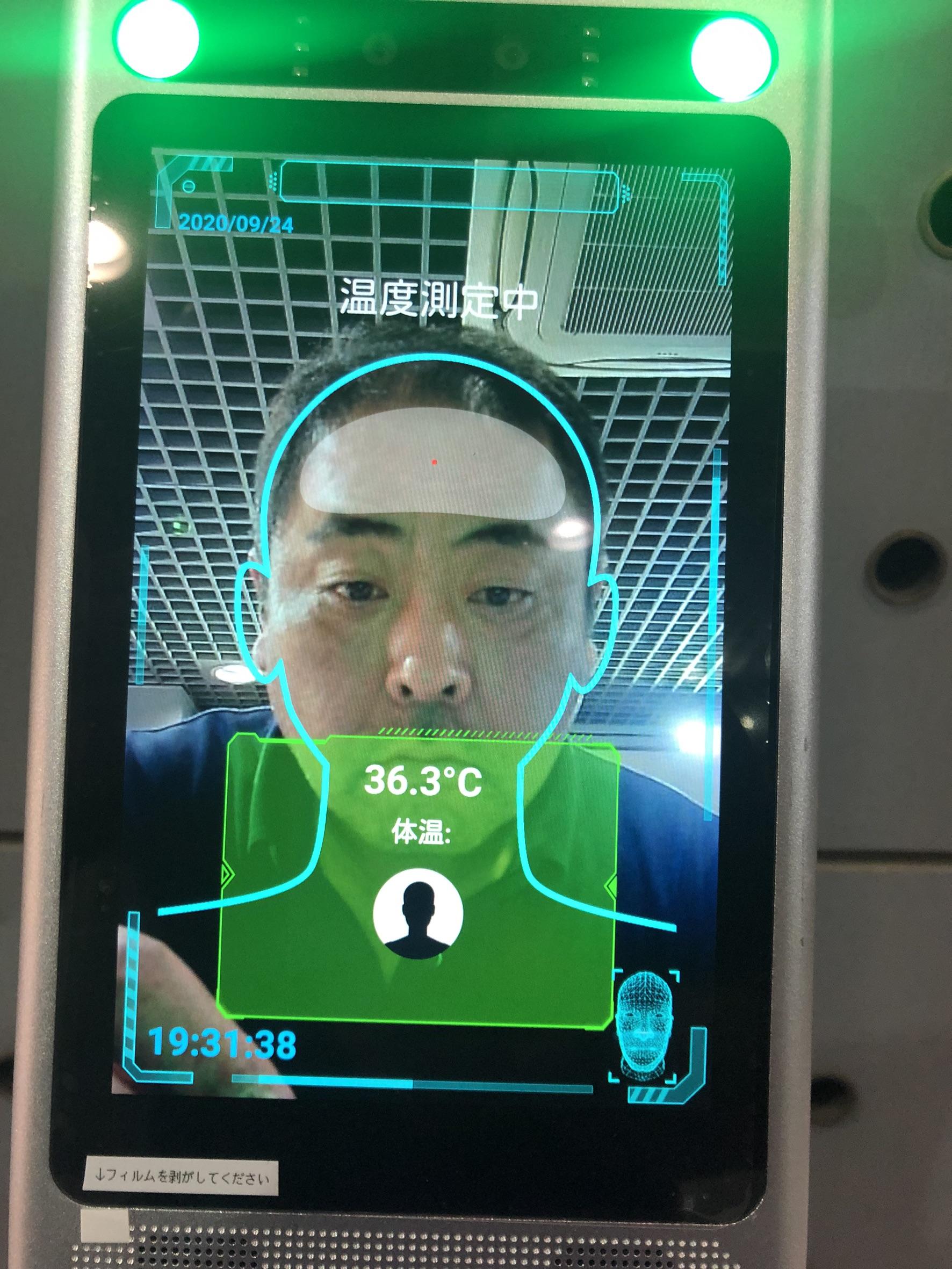 顔認証型非接触型体温計の計測画面